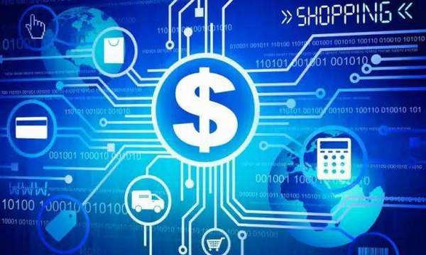 金融科技POS收款方案